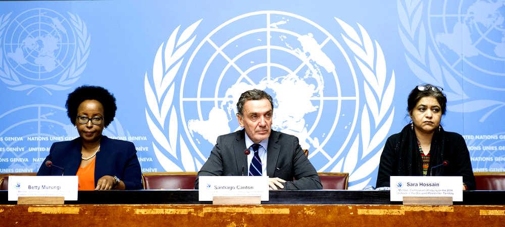 UN Photo Violaine Martin - Commissione Inchiesta vittime proteste Gaza 2018